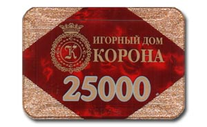 Казино Корона / Casino Crown