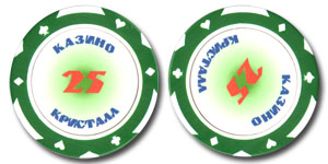 Казино Кристалл / Casino Crystal