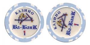 Казино Ва-Банк / Casino Va-bank