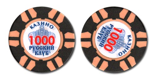Казино Русский Клуб / Casino Russian Club