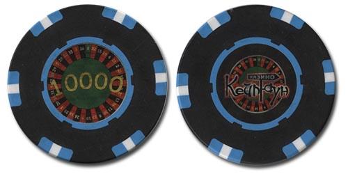 kazino-keyp-taun