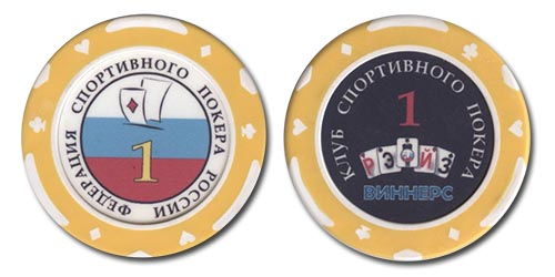 Images of gambling chips