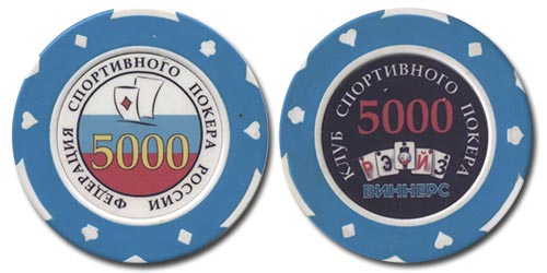 Sidepot poker chips