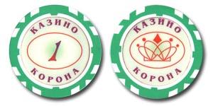 Игру Советские Игровые Автоматы